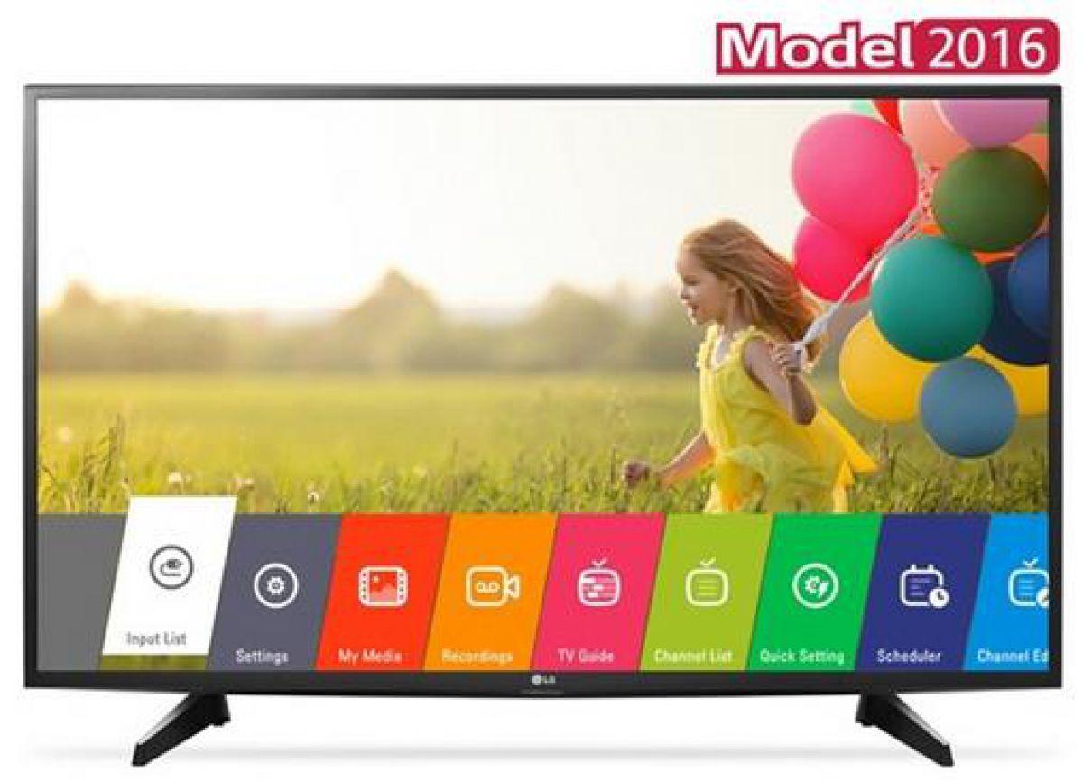 Televizor LG 32LH570V